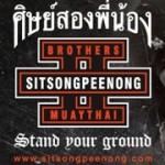 sitsongpeenong