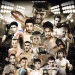 буакав тайский бокс
