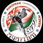 чемпионат Европы по тайскому боксу в Минске