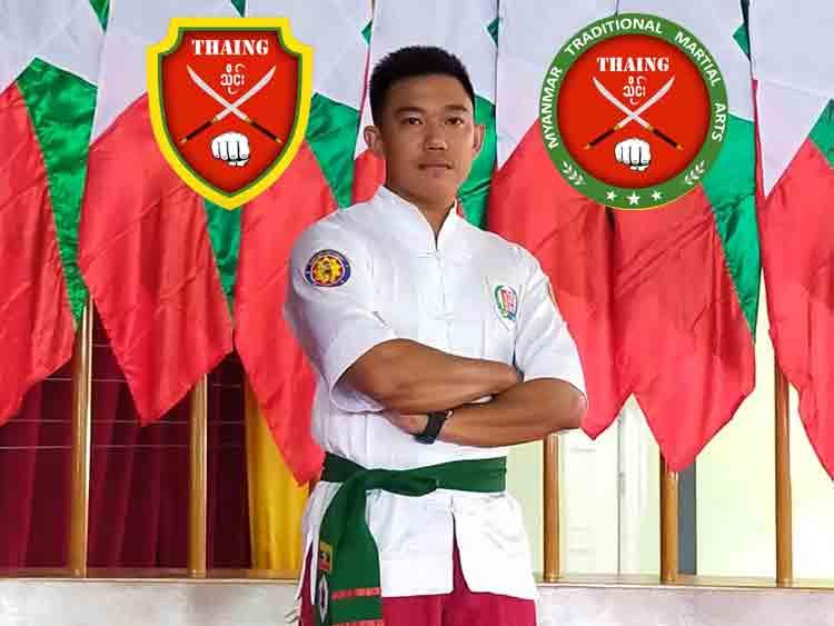 тренер по банд банши бирма